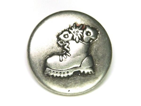 Trachtenknopf `Stiefel`, 23mm